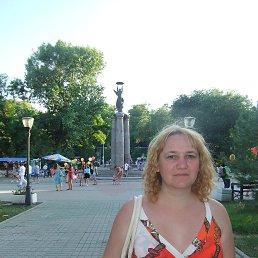ирина, 40 лет, Каменское