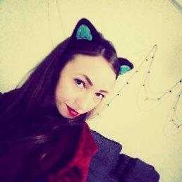 Лилия, 25 лет, Донецк