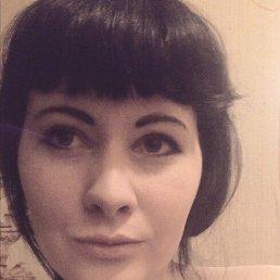 Валерия, 30 лет, Усть-Илимск