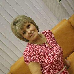 Любовь, 63 года, Усть-Катав