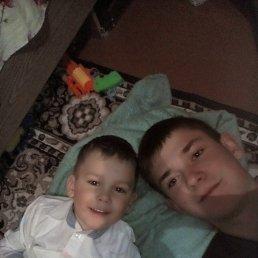 Олег, 19 лет, Бердичев