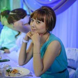Ирина, 27 лет, Южноуральск