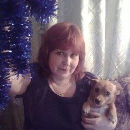 Людмила, 54 года, Каменское