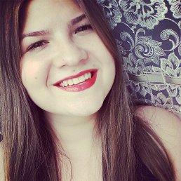 Кристина, 20 лет, Астрахань