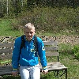 Дима, 25 лет, Чернигов