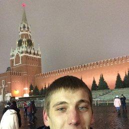 Артем, 24 года, Раменское