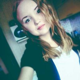 Юлия, 20 лет, Кваркено