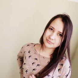 Диана Вафиева, 25 лет, Пермь