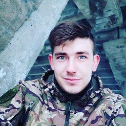 Давид, 24 года, Новотроицкое