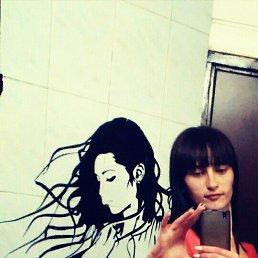 Наталья, 20 лет, Геническ