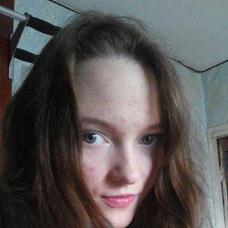 Дракон, 18 лет, Каховка
