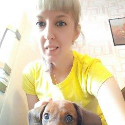 Евгения, 28 лет, Калининград