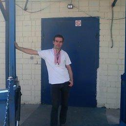 Сергей, 43 года, Золотоноша