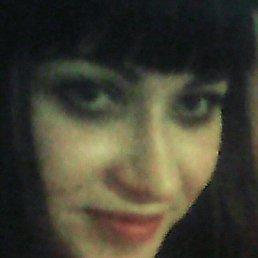 Анастасия, 28 лет, Нежин