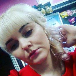 Юлия, 26 лет, Усолье-Сибирское