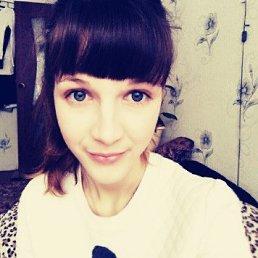 Екатерина, 26 лет, Ужур