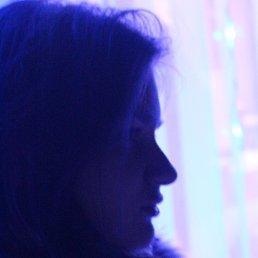 Елена, 20 лет, Белгород-Днестровский
