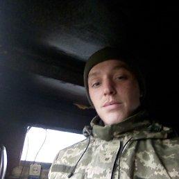 Vlados, 22 года, Тульчин