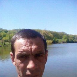 Виталий, 43 года, Знаменка