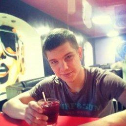 Максим, 24 года, Ванино