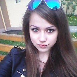 Юлечка, 28 лет, Хабаровск