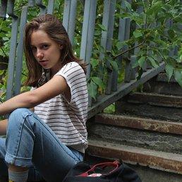 Алёна, 17 лет, Дрогобыч