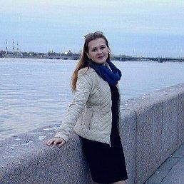 Алёна, 24 года, Курск