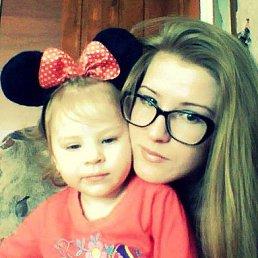 Кристина, 27 лет, Тольятти