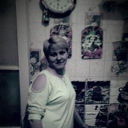 Наталья, 45 лет, Зверево