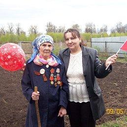 Мэри (Мариночка), Казань