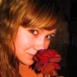 Екатерина, 30 лет, Приморско-Ахтарск