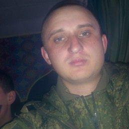Эрик, 28 лет, Кяхта