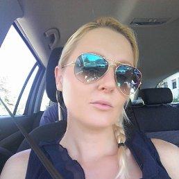 Лариса, 44 года, Каменское