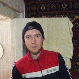 Влад, 19 лет, Петровск