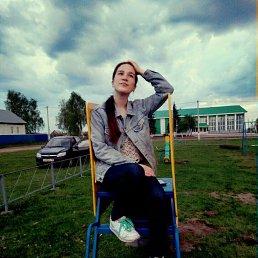 Ралина, 20 лет, Елабуга