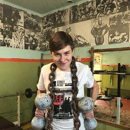 Матвей, Екатеринбург, 19 лет