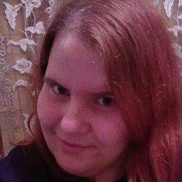 Настя, 26 лет, Исилькуль
