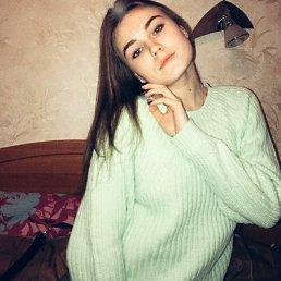 Natalya, 22 года, Черкассы