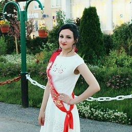 Поля, 28 лет, Торбеево