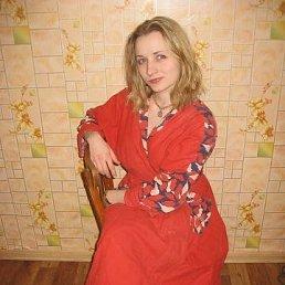 Ольга, 31 год, Днепровское