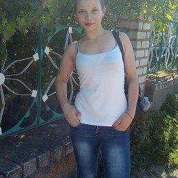 Иришка, 26 лет, Николаев