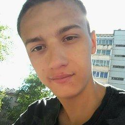 Сер, 20 лет, Лыткарино