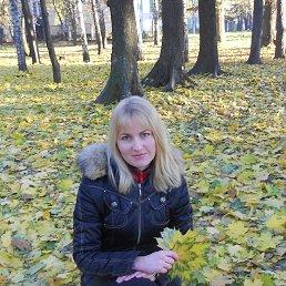 Людмила, 32 года, Ромны