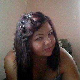 Юлия, 24 года, Красноармейск