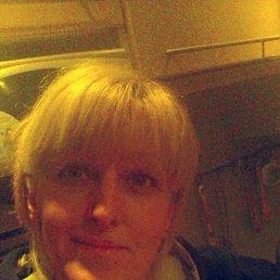 Инна, 46 лет, Комсомольск