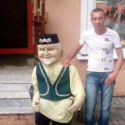 Радик, Казань, 45 лет
