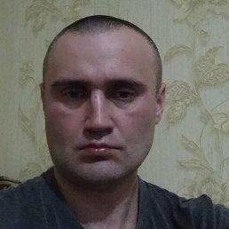 Валик, 44 года, Пирятин