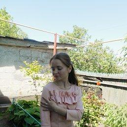 Екатерина, 20 лет, Свердловск