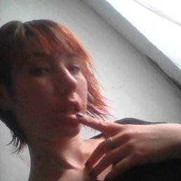 Вероника, 28 лет, Ольшанка