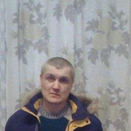 Димон., Светловодск, 44 года